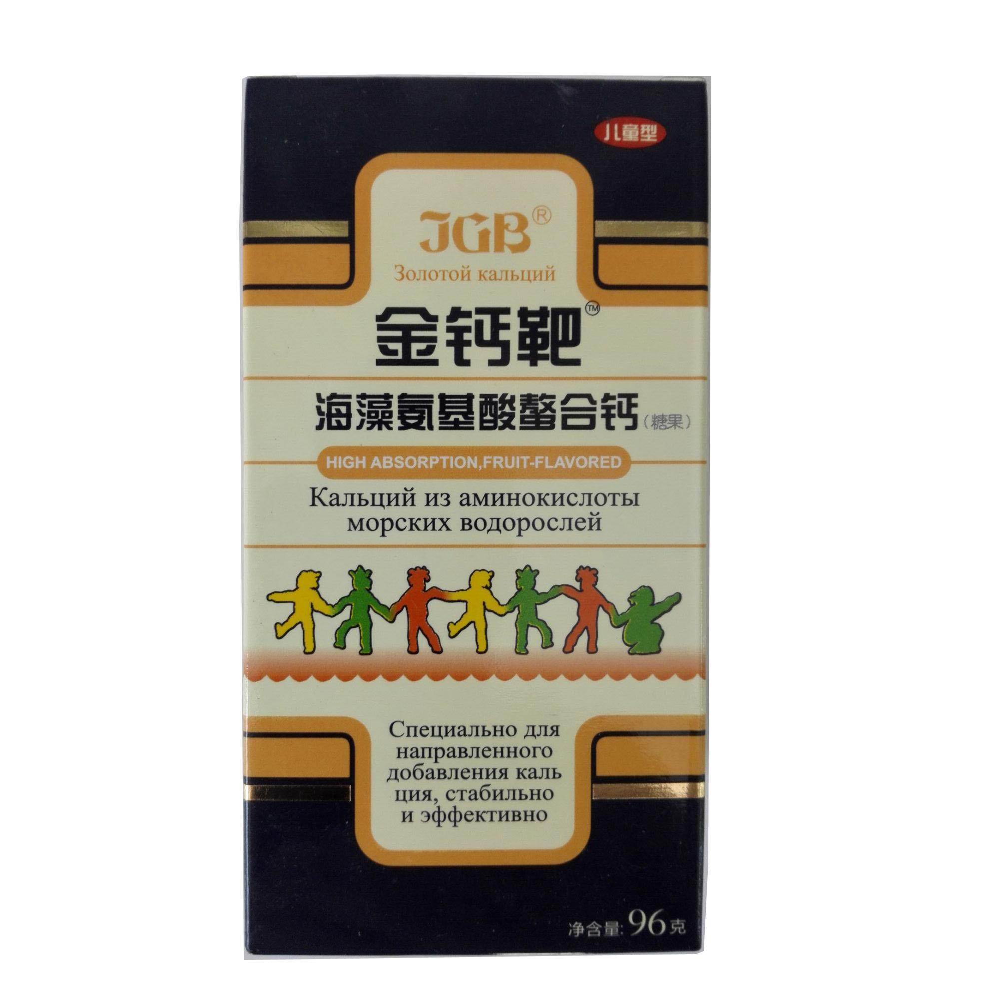 【金钙靶】海藻氨基酸螯合钙糖果(儿童型)