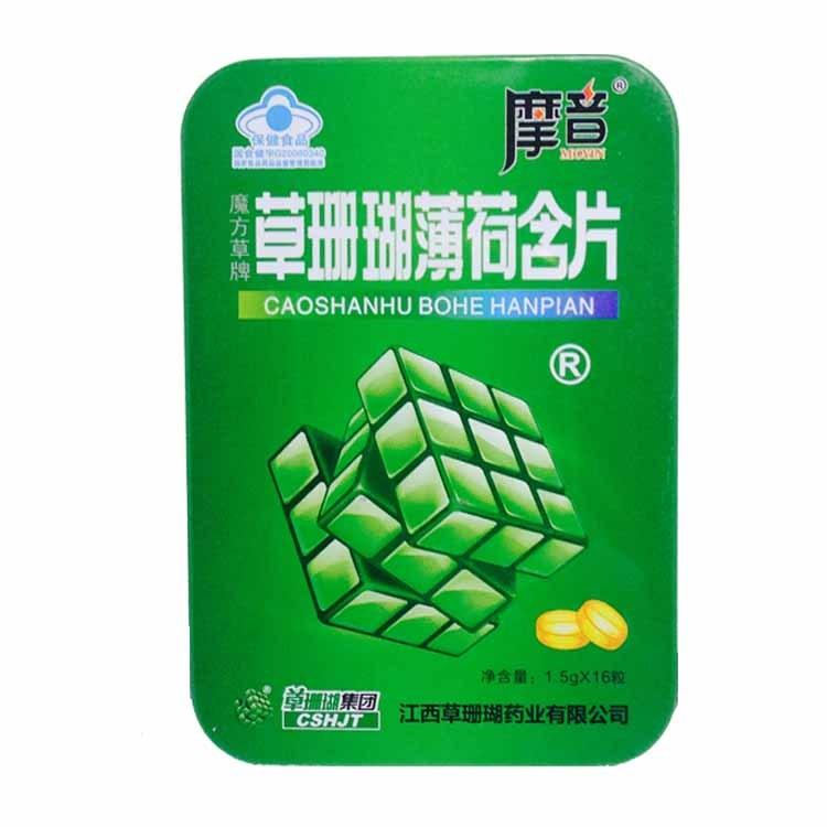 魔方草牌草珊瑚薄荷含片  1.5g*16粒