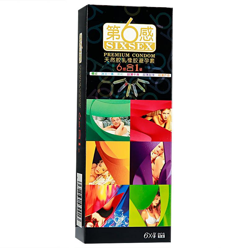 天然膠乳橡膠避孕套6感合1裝(新包裝)