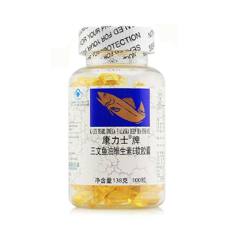 康力士牌三文鱼油维生素E软胶囊