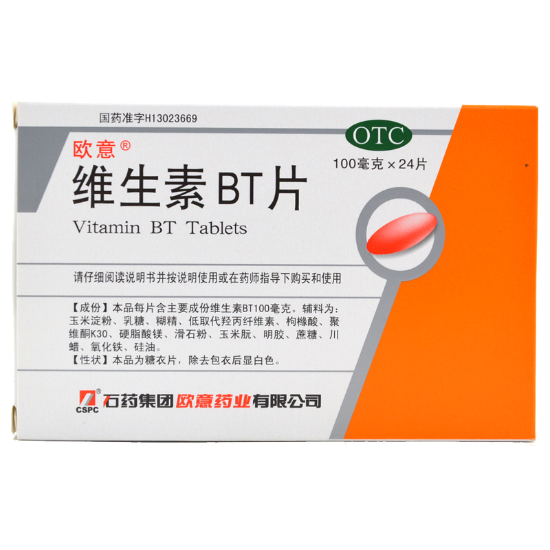 维生素BT片