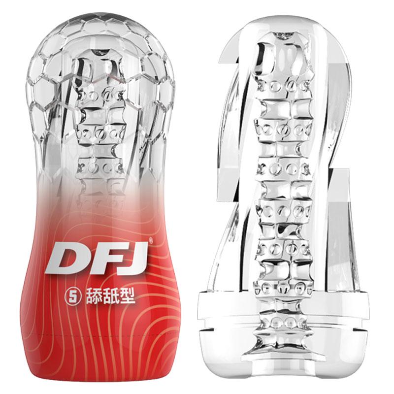 取悅DFJ水晶飛機杯舔舐型紅色