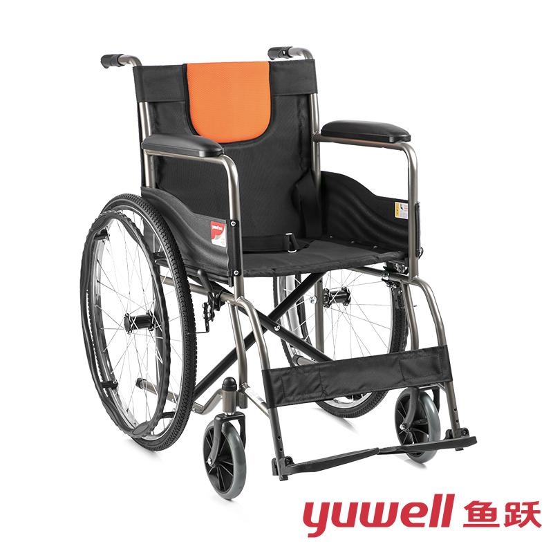 魚躍手動輪椅車H050