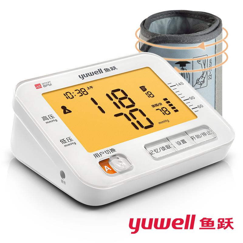 鱼跃臂式电子血压计YE690D