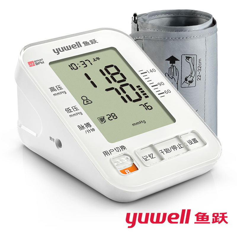 鱼跃臂式电子血压计YE680A语音款