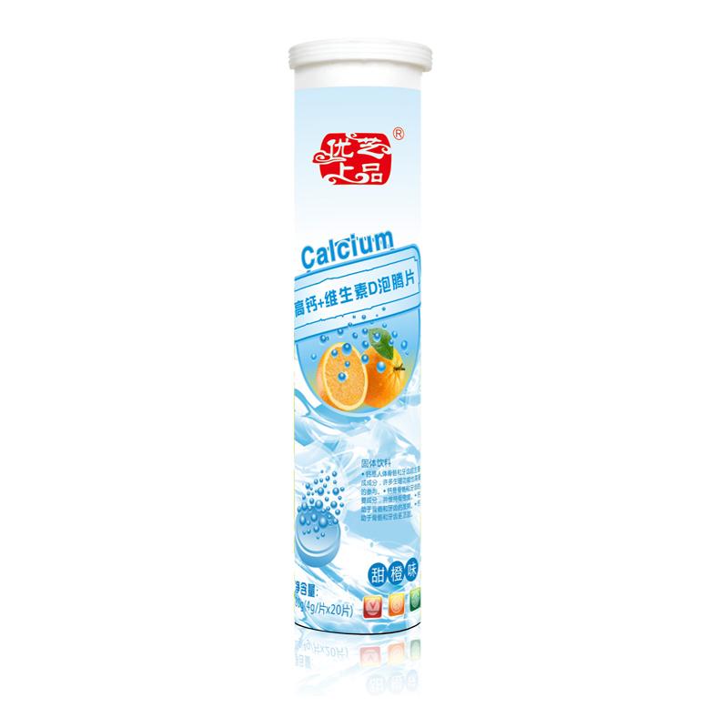 高鈣+維生素D泡騰片