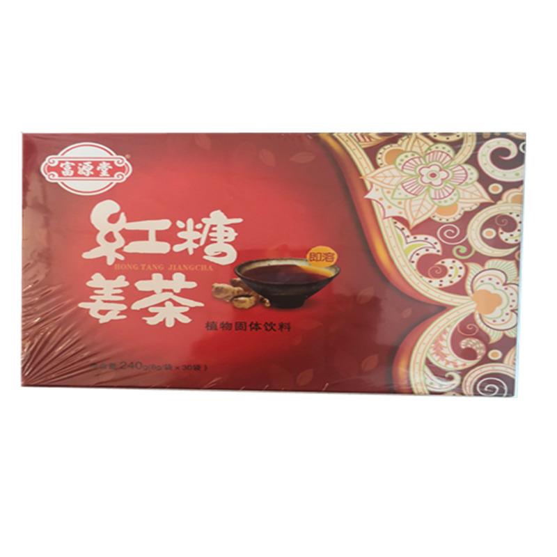 富源堂红糖姜茶