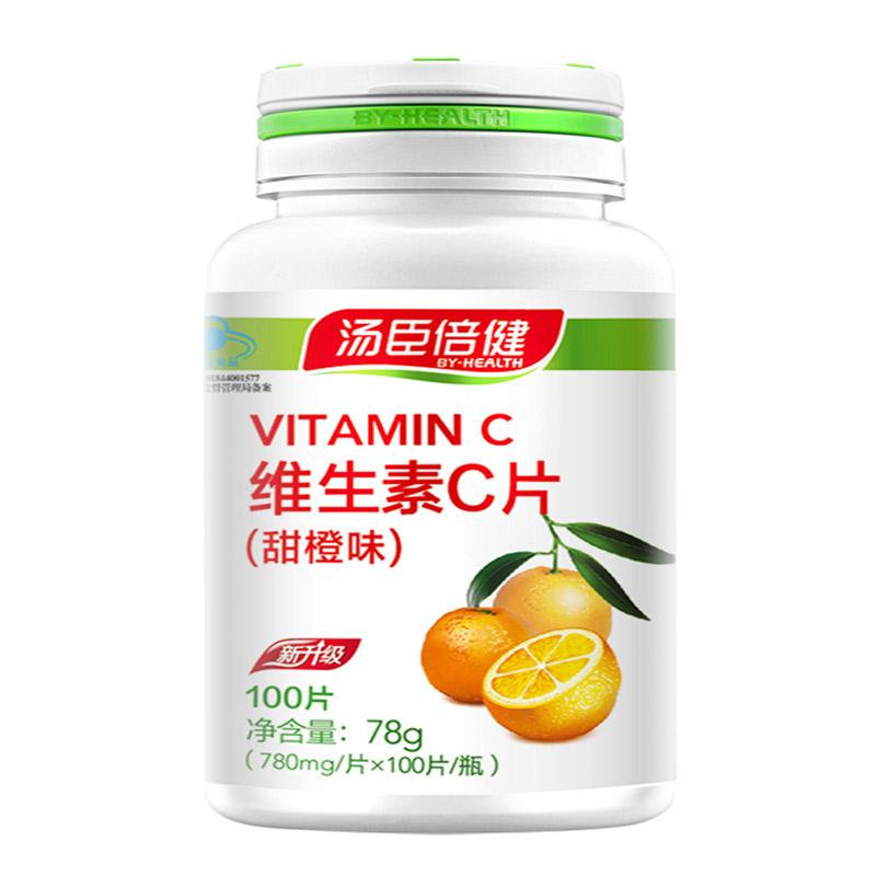 汤臣倍健维生素C片(甜橙味) 100片
