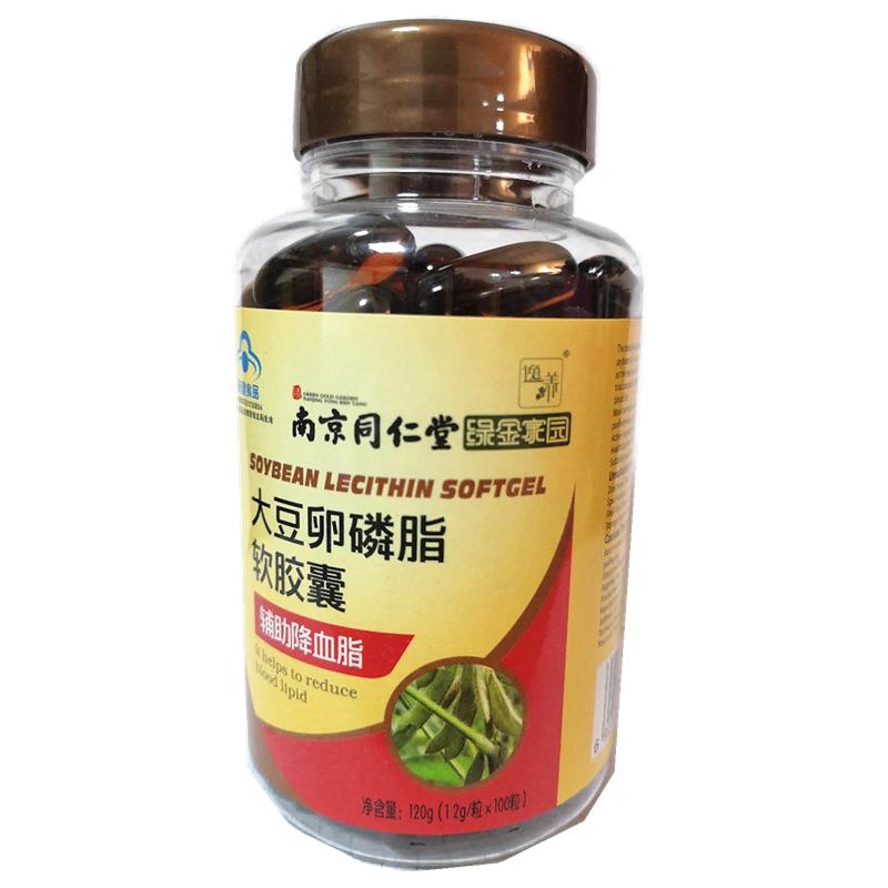 [南京同仁堂]大豆卵磷脂软胶囊