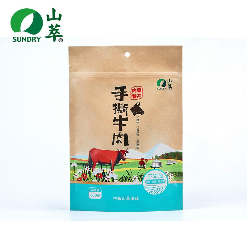 中粮 山萃休闲零食牛肉干(原味)200g袋