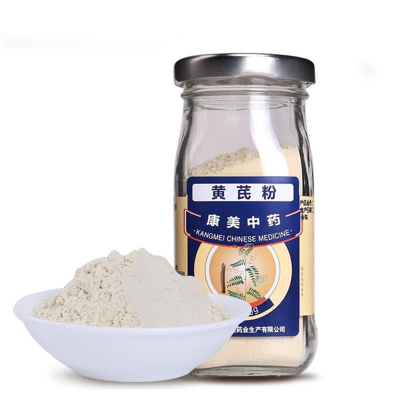 康美黃芪粉