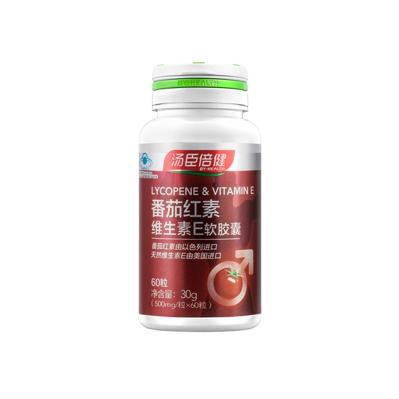湯臣倍健番茄紅素維生素E軟膠囊(60粒)