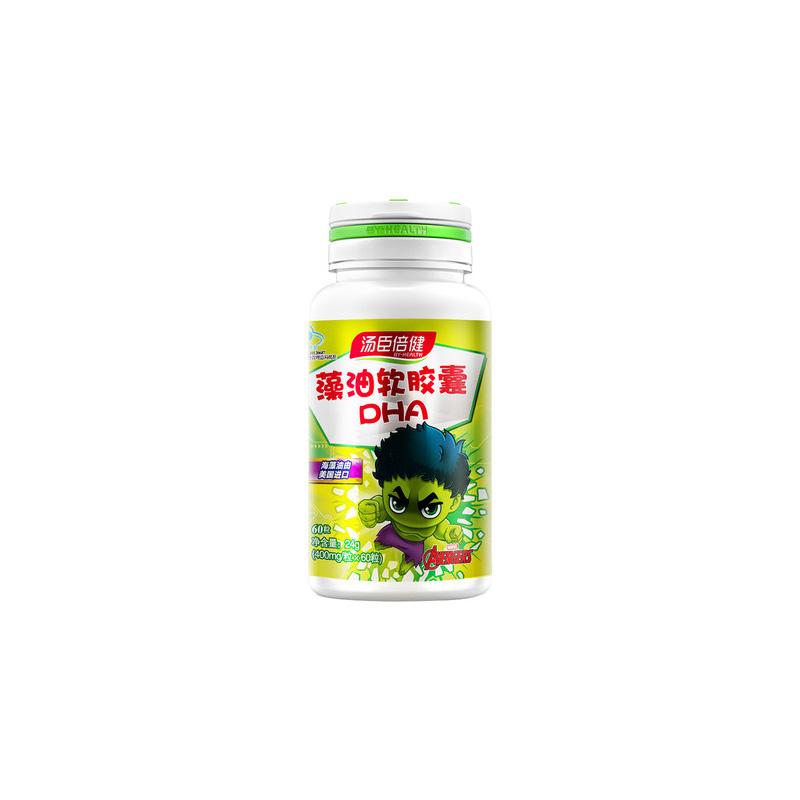 藻油軟膠囊