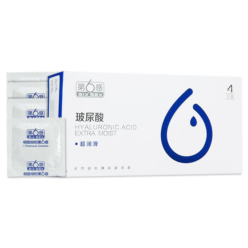 第6感 玻尿酸·超潤滑避孕套 光面 原色 52mm 4只裝