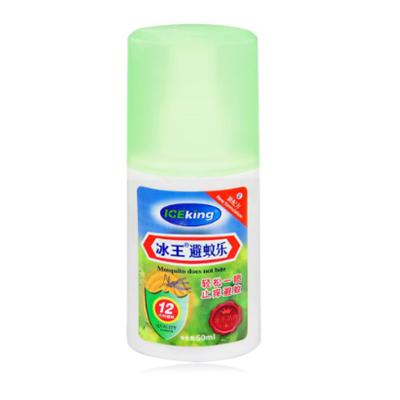 冰王避蚊乐气雾剂