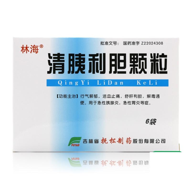 清胰利膽顆粒