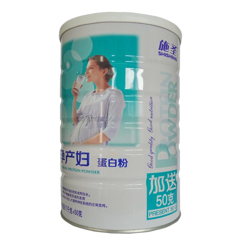 施圣孕产妇蛋白粉