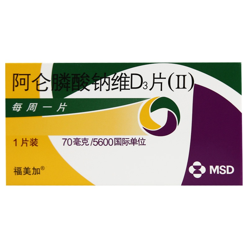 阿侖膦酸鈉維D3片Ⅱ[福美加]