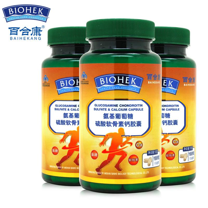 百合康氨基葡萄糖硫酸软骨素钙胶囊 增加骨密度 0.5gx100粒x3瓶