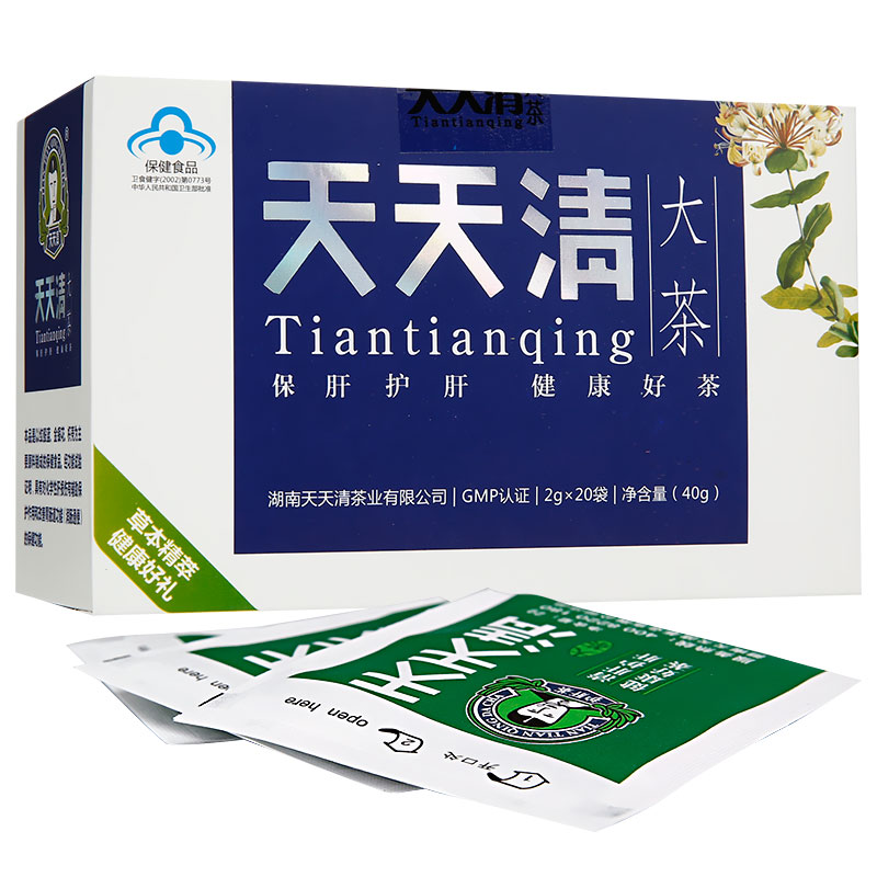 天天清大茶(护肝茶) 2g*20袋