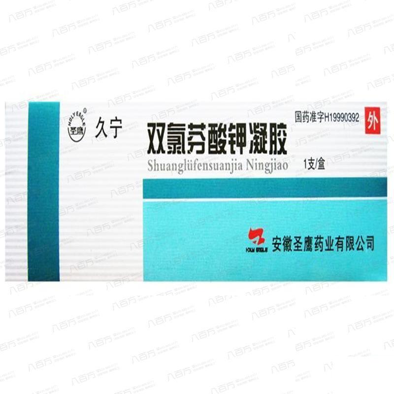 雙氯芬酸鉀凝膠