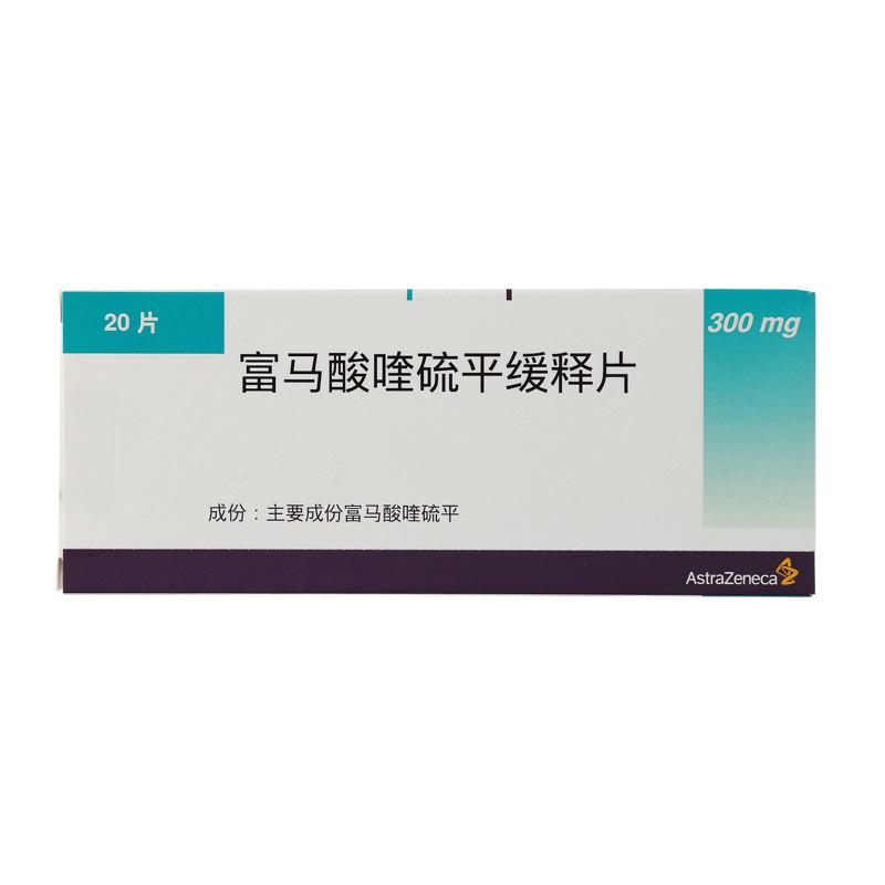 富马酸喹硫平缓释片[思瑞康]