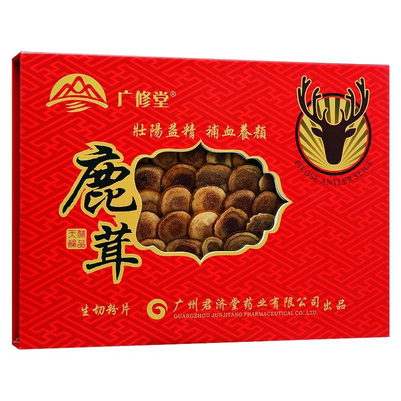广修堂 鹿茸生切粉片 5g