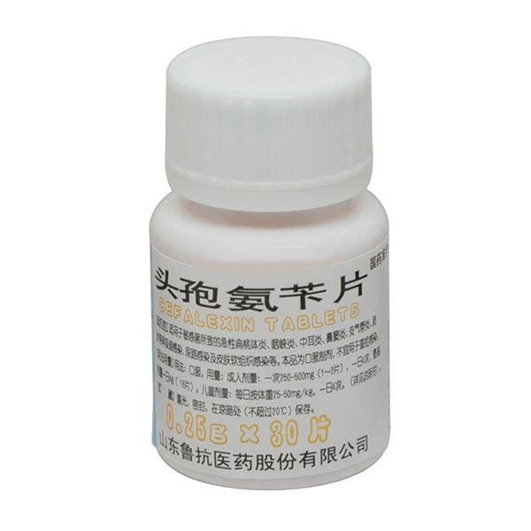 頭孢氨芐片