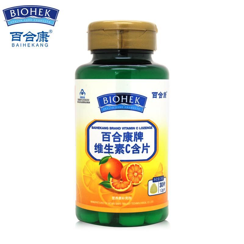 百合康維生素C30片
