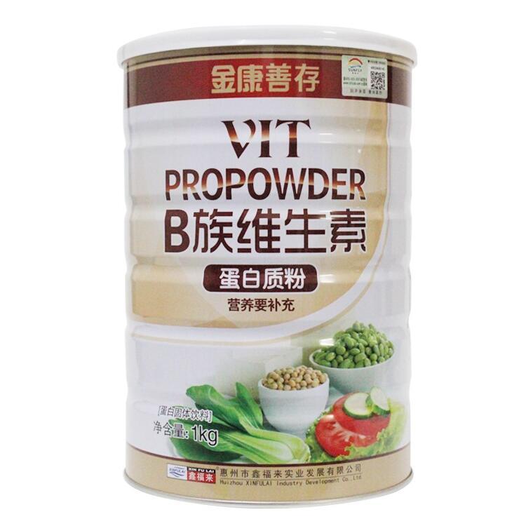 金康善存B族维生素蛋白质粉