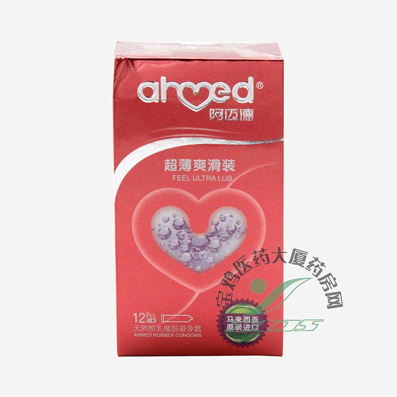 阿邁德天然膠乳橡膠避孕套超薄爽滑裝12只