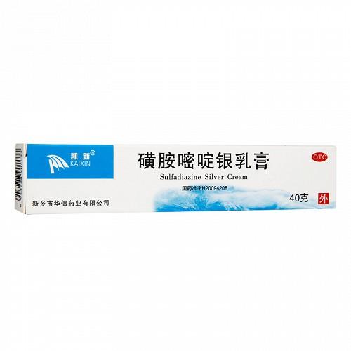 磺胺嘧啶銀乳膏
