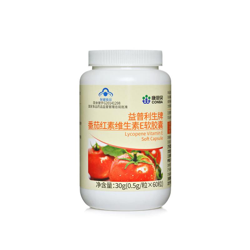 益普利生牌番茄红素维生素E软胶囊