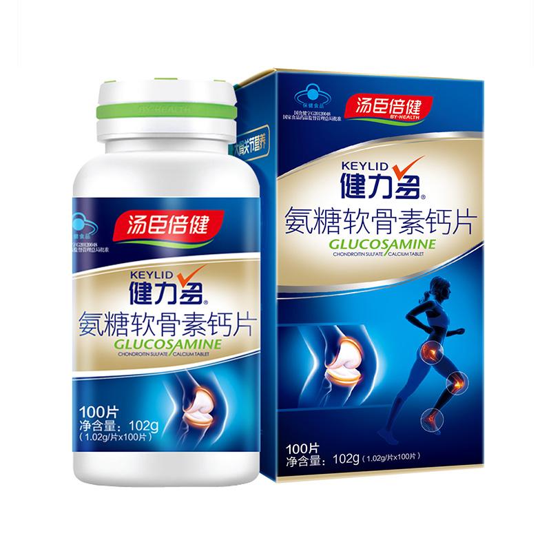 健力多®氨糖软骨素钙片(100片)