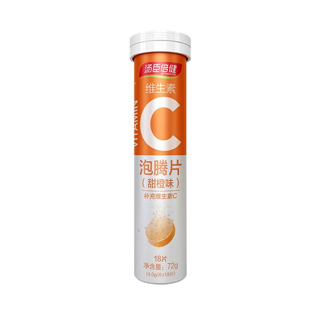 汤臣倍健维生素C泡腾片(甜橙味)