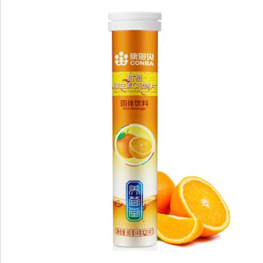 維生素C泡騰片(甜橙味)