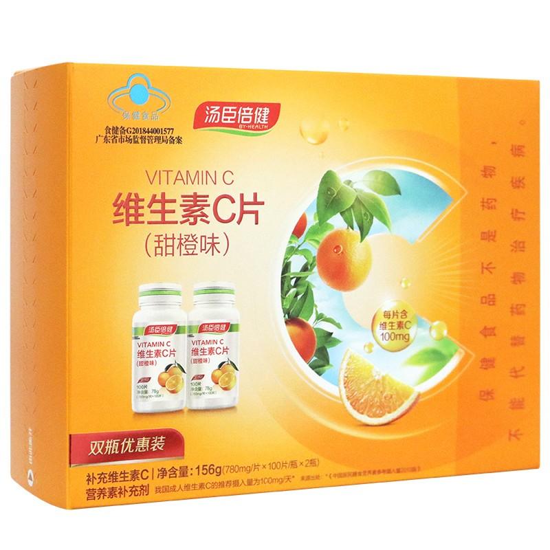 汤臣倍健维生素C片(甜橙味) 100片*2优惠装