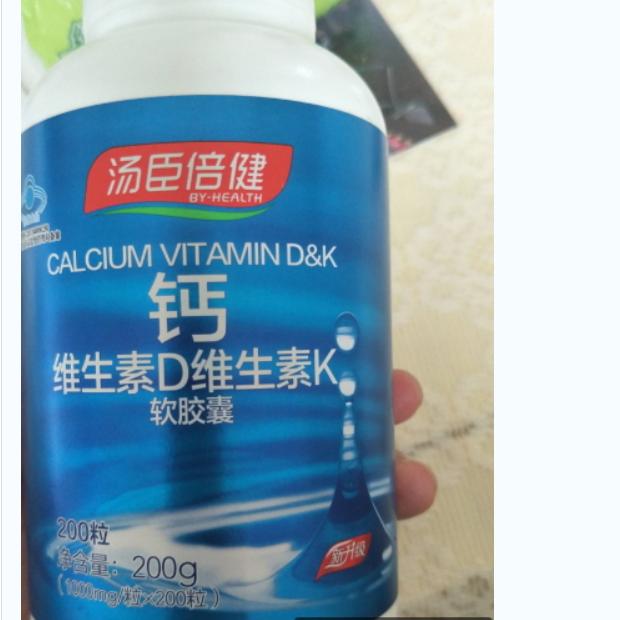 湯臣倍健鈣維生素D維生素K軟膠囊(200粒)