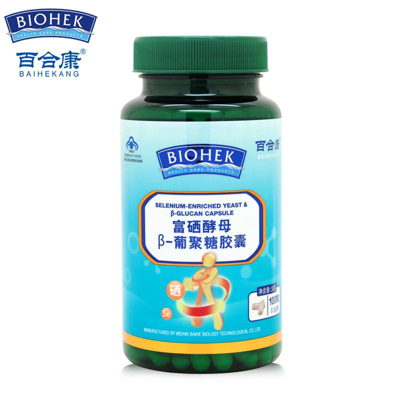 百合康富硒酵母β-葡聚糖胶囊0.3gx100粒