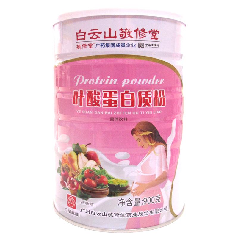 叶酸蛋白质粉固体饮料