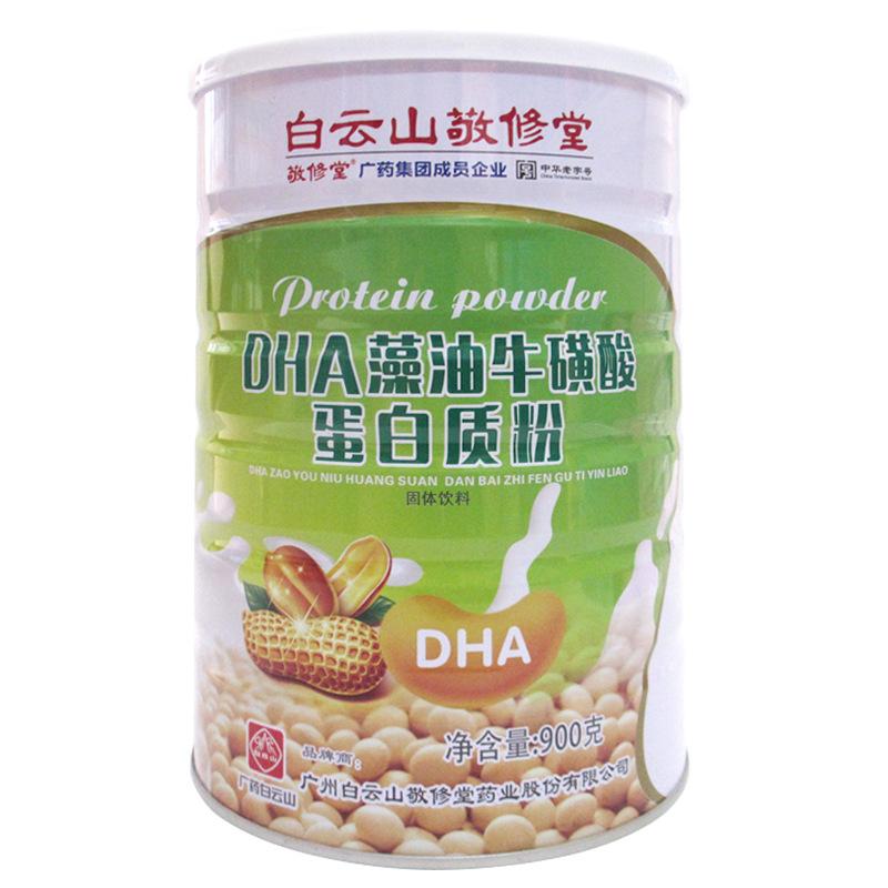 DHA藻油牛磺酸蛋白质粉固体饮料