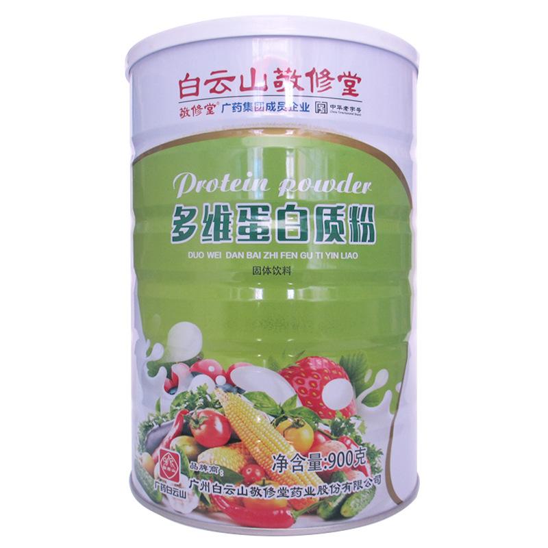 白云山敬修堂多維蛋白質粉固體飲料
