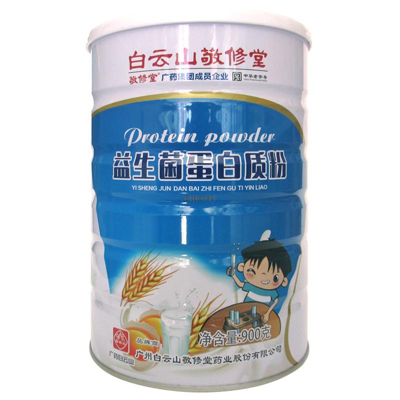 白云山敬修堂益生菌蛋白質粉固體飲料