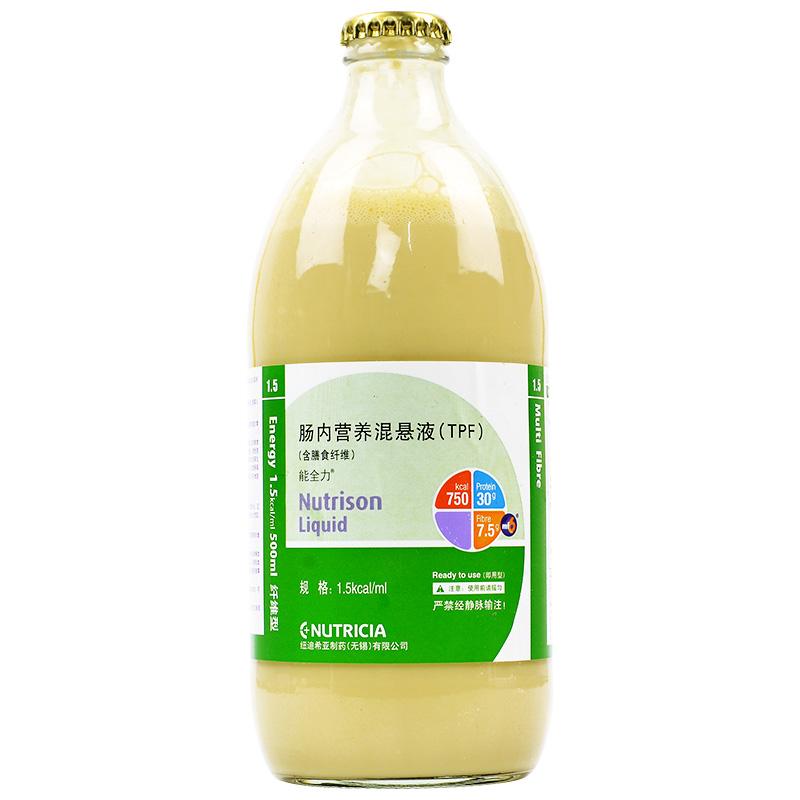 腸內營養混懸液TPF