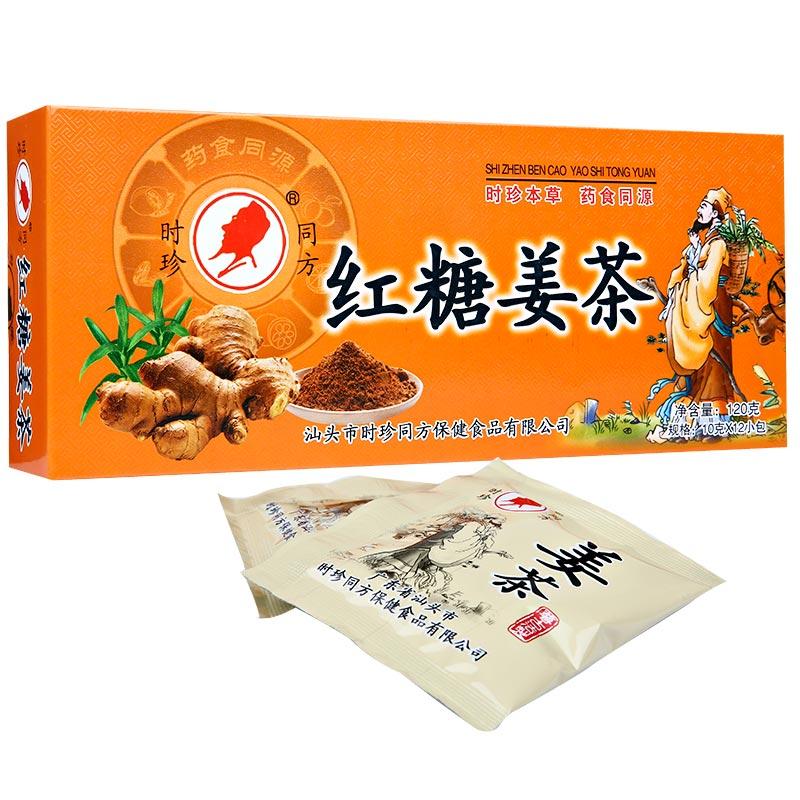 時珍同方 紅糖姜茶 12小包