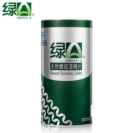 綠A天然螺旋藻精片