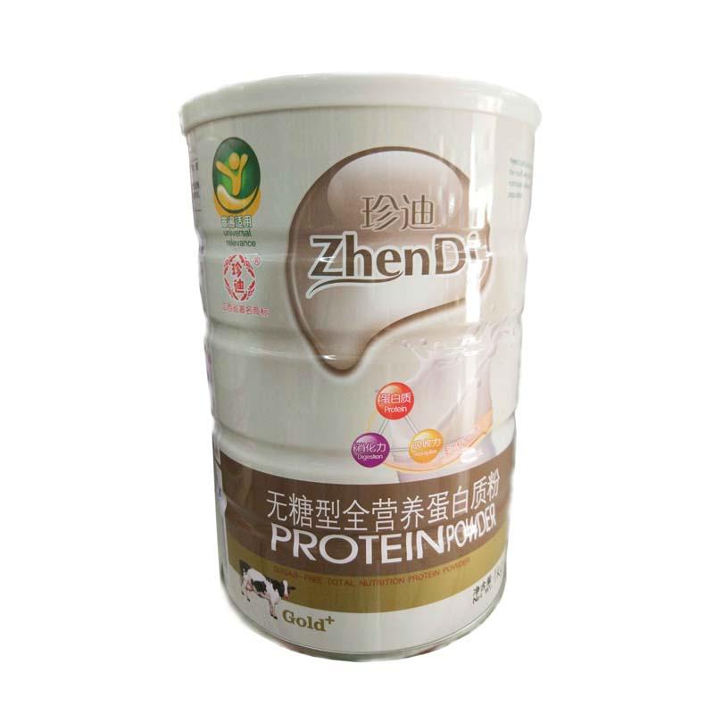无糖型全营养蛋白质粉