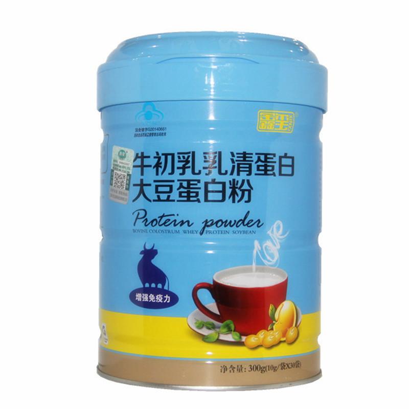牛初乳乳清蛋白大豆蛋白粉