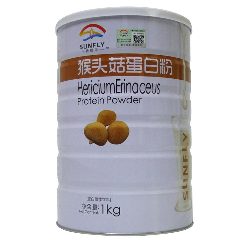 猴头菇蛋白粉