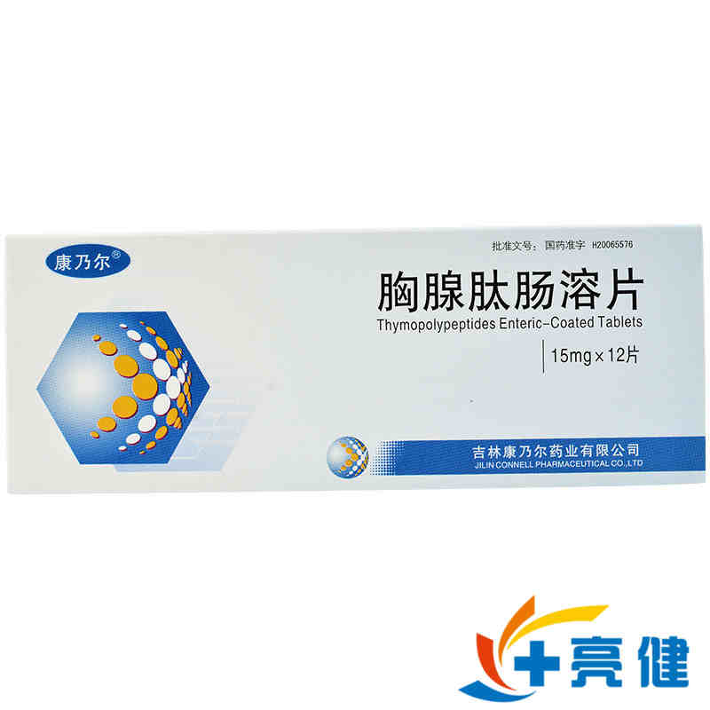 胸腺肽腸溶片